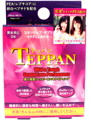 TEPPAN(テッパン)