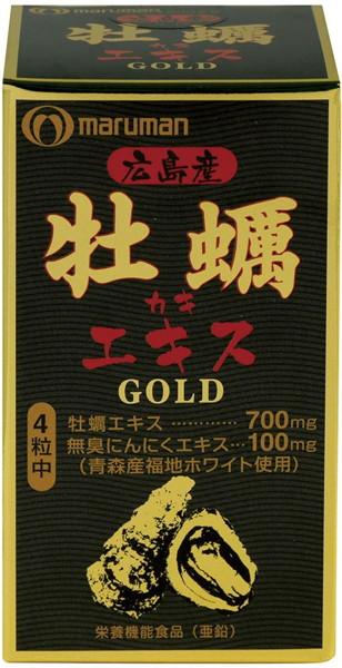 広島産牡蠣エキスGOLD