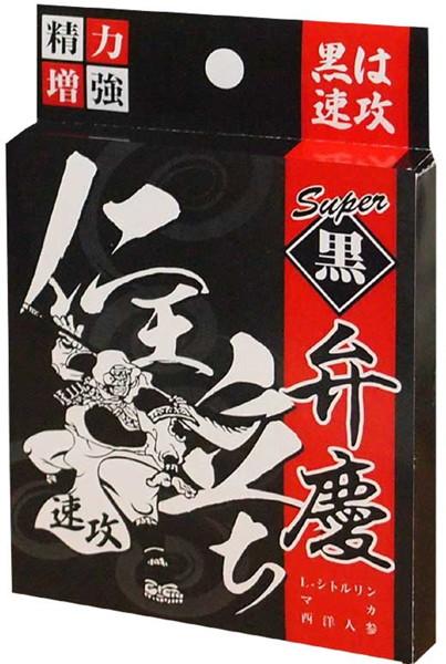 スーパー黒弁慶