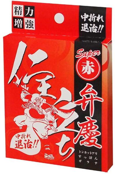 スーパー赤弁慶