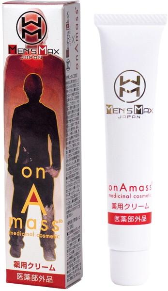 メンズマックス オナマスクリーム15g【薬用マスターベーションクリーム】