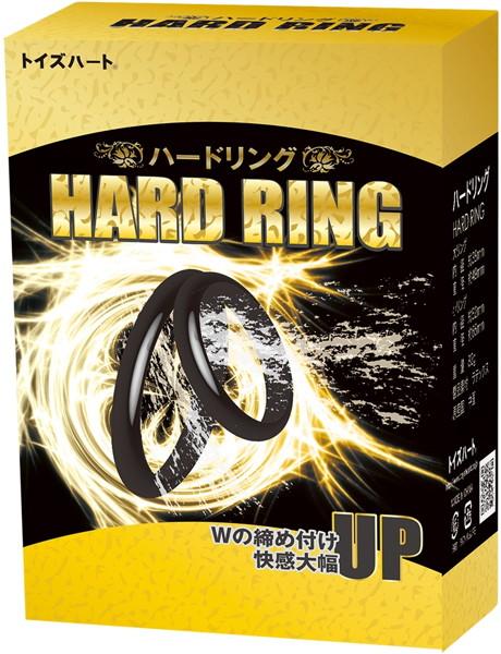 ハードリング