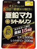 亜鉛マカ+シトルリン 20日分 60粒