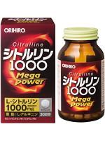 シトルリンMEGA POWER1000