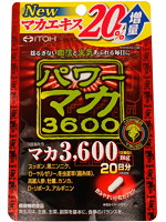 パワーマカ3600 40粒