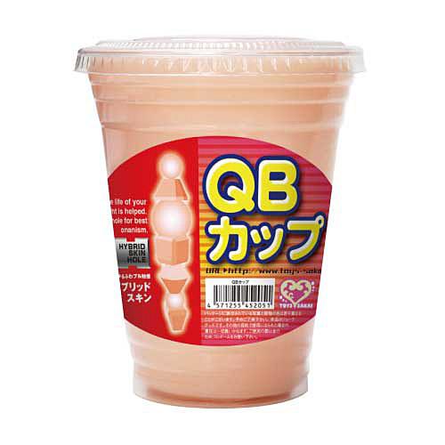 QBカップ