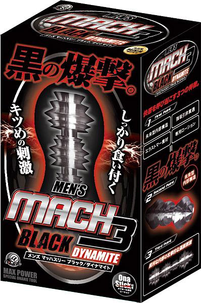 メンズマッハスリーブラック【ダイナマイト】