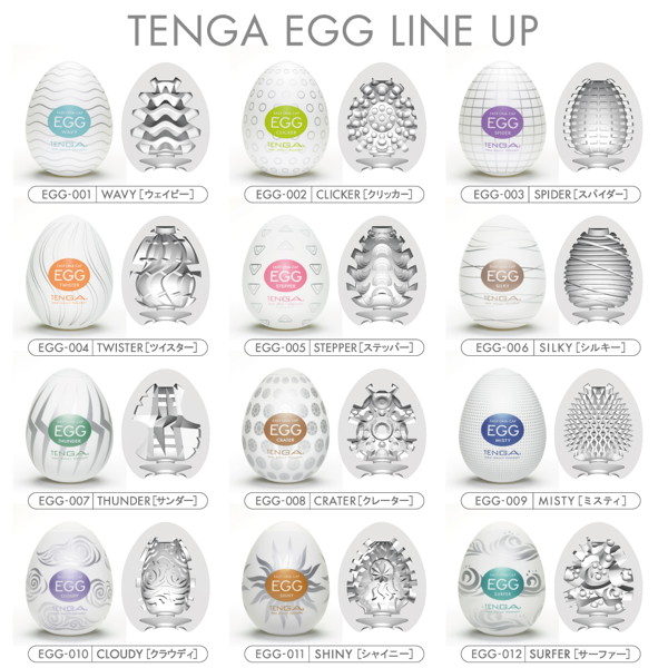 TENGA EGG SEASON-1SET