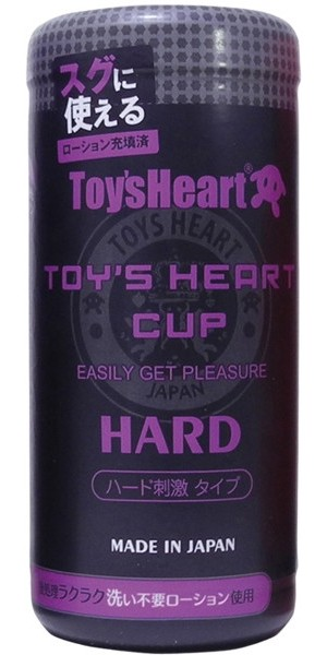 トイズハートカップ ハード