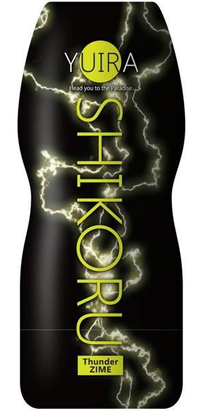 YUIRA-SHIKORU- ThunderZIME ユイラ-シコル- サンダージメ