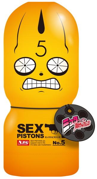 ミスターの奇妙なカップ セックスピストンズ No.5