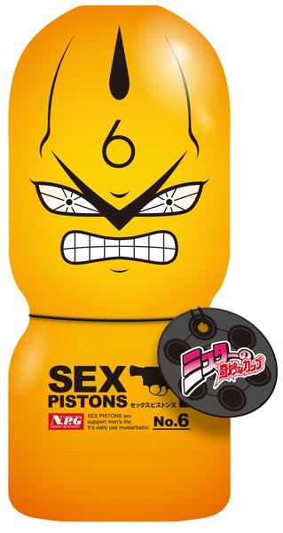 ミスターの奇妙なカップ セックスピストンズ No.6