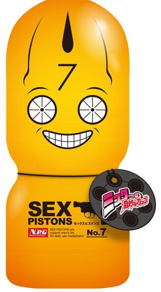 ミスターの奇妙なカップ セックスピストンズ No.7