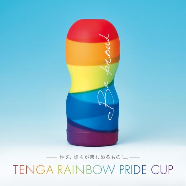 TENGA RAINBOW PRIDE CUP 2018