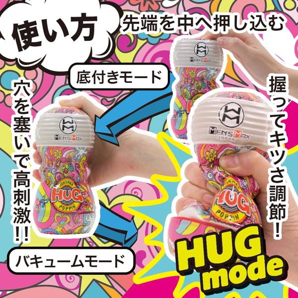 MEN'S MAX HUG POPPIN