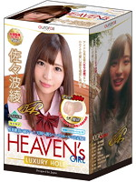 HEAVEN's GIRL-LUXURY HOLE- 佐々波綾