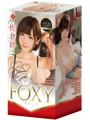 FOXY HOLE-フォクシーホール- 佐倉絆