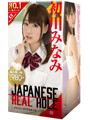 JAPANESE REAL HOLE 初川みなみ