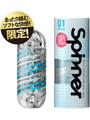 TENGA SPINNER 01TETRA SPECIAL SOFT EDITION