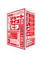 Short size HIDA 【ソルブメン ショートサイズ ヒダ】(Solvemen001)