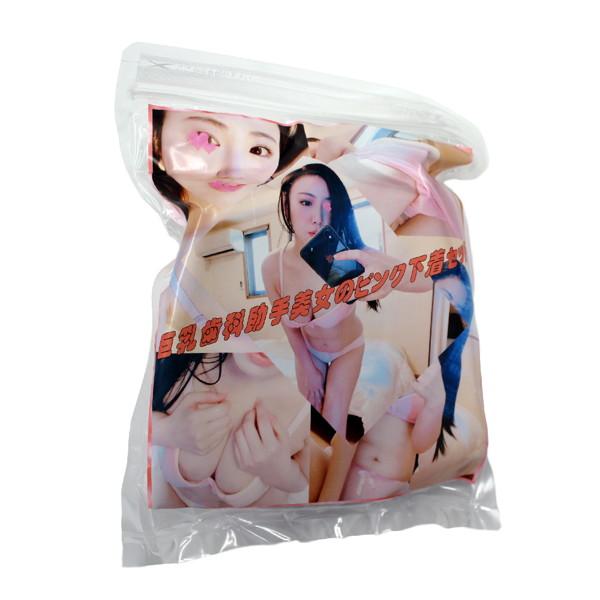 【通販限定】巨乳歯科助手美女のピンク下着セット【使用済み風加工品】
