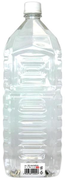 2L ペットボトルバーコードローション 特濃