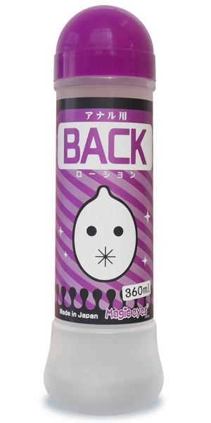 BACK ローション