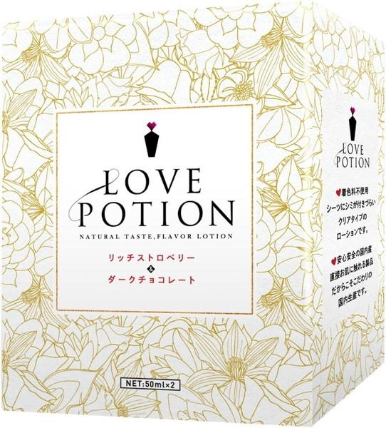 LOVE POTION[リッチストロベリー&ダークチョコレート]