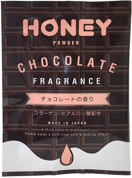 ハニーパウダー チョコレートの香り