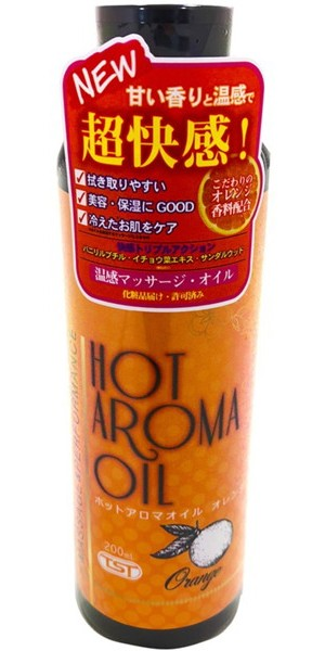 HOT AROMA OIL ORANGE