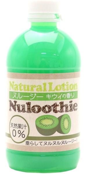ヌルージー キウイの香り