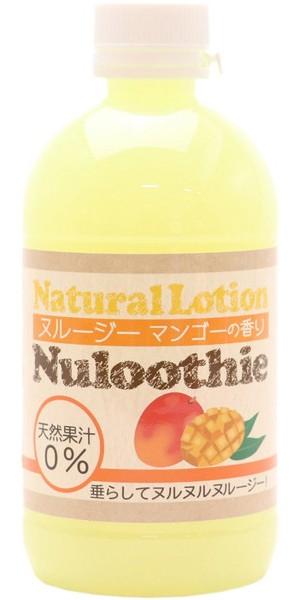 ヌルージー マンゴーの香り