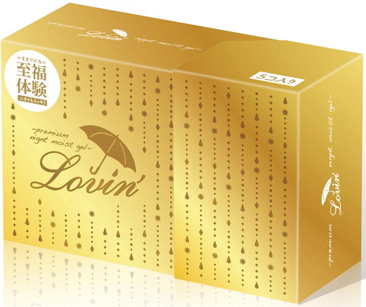 LOVIN' -premium night moist jel- 5コ入り