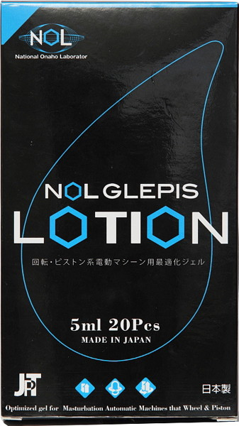 【NOL GLEPIS 対応】NOL GLEPIS LOTION [5ml×20袋]