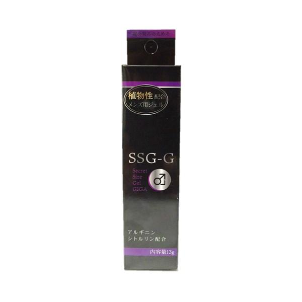 SSG-G