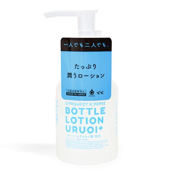 G PROJECT × PEPEE BOTTLE LOTION URUOI+ [スーパーヒアルロン酸 配合]