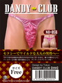 DANDY CLUB 58