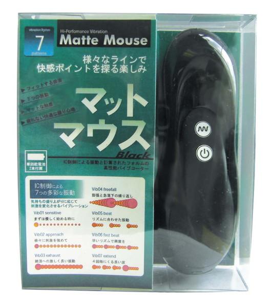 マットマウス Black