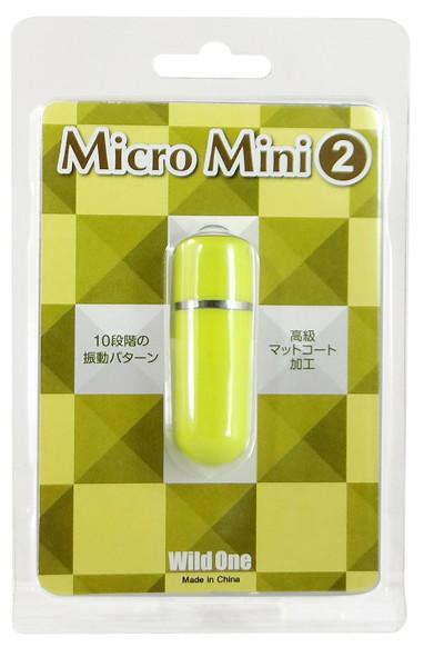 マイクロミニ2 イエロー