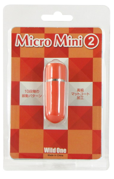 マイクロミニ2 レッド