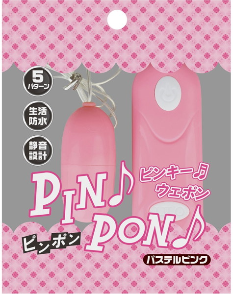 PINPON パステルピンク