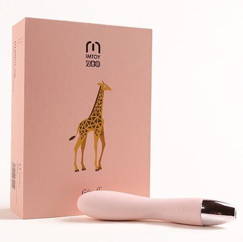 ZOOバイブ Giraffe(キリン)