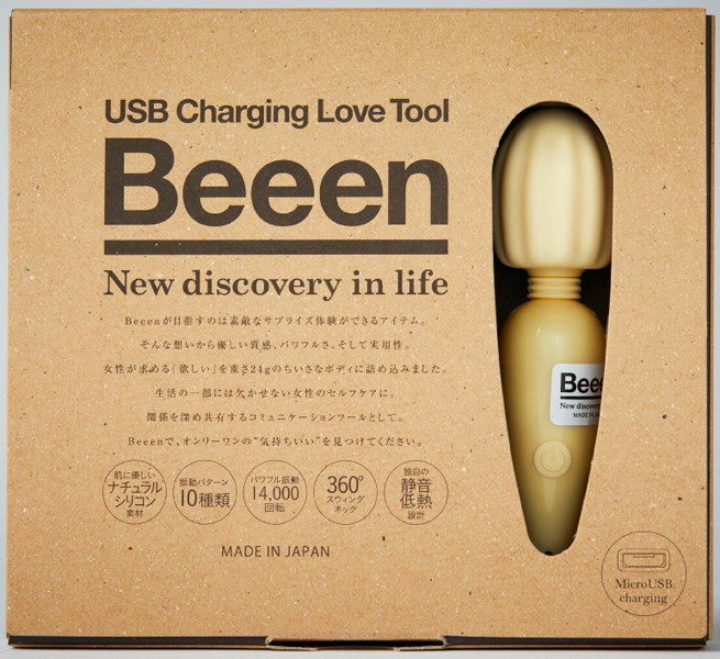 [iteminfo_actress_name] 大人のおもちゃ、携帯用、バイブレーター、電マ、ローター Beeen Beige