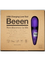 Beeen Purple