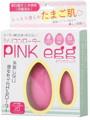 アダルトグッズ新作速報:シリコンローター PINK egg