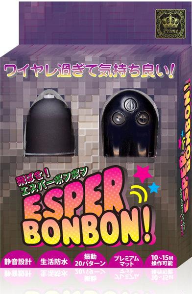 新エスパーボンボン ブラック
