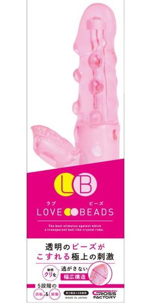[iteminfo_actress_name] 大人のおもちゃ、おすすめ商品、ハードタイプ、クリバイブ、バイブレーター ラブビーズ ピンク