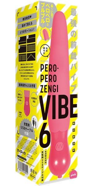 大人のおもちゃ、静音仕様、バイブレーター PERO-PERO ZENGI VIBE 6 [ペロペロ ゼンギ バイブ6] pink