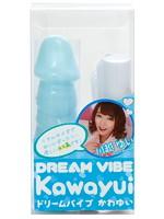 DREAM VIBE Kawayui (ドリームバイブ かわゆい)
