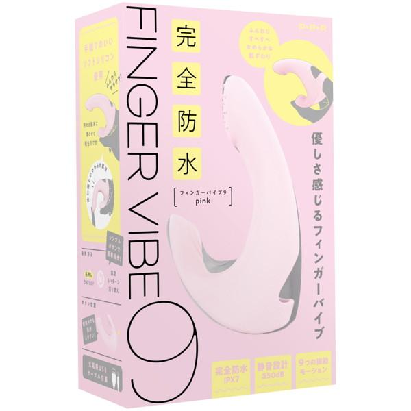 完全防水 FINGER VIBE 9[フィンガーバイブ9] pink